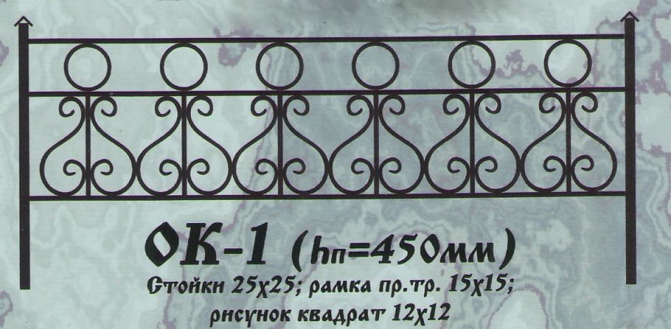 оградки на могилу фото и цены в екатеринбурге